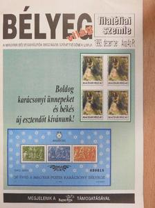 Dr. Debreczeni Zsolt - Bélyegvilág 1993. december [antikvár]
