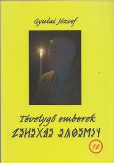 Gyulai József - Tévelygő emberek [antikvár]