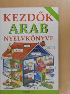 Helen Davies - Kezdők arab nyelvkönyve [antikvár]