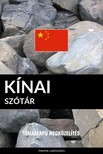 Kínai szótár [eKönyv: epub, mobi]