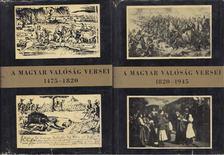 Csanádi Imre - A magyar valóság versei 1475-1945 I-II. kötet [antikvár]