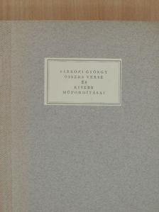 Alfred de Musset - Sárközi György összes verse és kisebb műfordításai [antikvár]