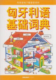 Helen Davies - Li Zhen - Kezdők magyar nyelvkönyve kínaiaknak [antikvár]
