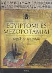 Egyiptomi és mezopotámiai regék és mondák (6.kiadás)