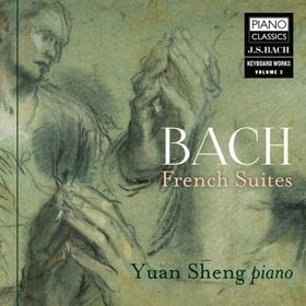 Bach - FRENCH SUITES 2CD YUAN SHENG