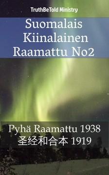 Calvin Mateer, Joern Andre Halseth, TruthBeTold Ministry - Suomalais Kiinalainen Raamattu No2 [eKönyv: epub, mobi]
