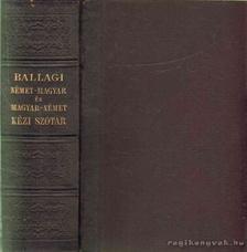 Ballagi Mór - Német-magyar, magyar-német kéziszótár [antikvár]