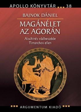 Bajnok Dániel - Magánélet az agorán