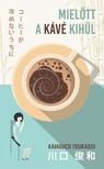 Kavagucsi Tosikadzu - Mielőtt a kávé kihűl [eKönyv: epub, mobi]