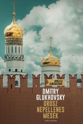 Dmitry Glukhovsky - Orosz népellenes mesék [eKönyv: epub, mobi]