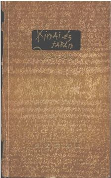 KOSZTOLÁNYI DEZSŐ - Kínai és japán versek [antikvár]
