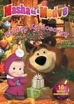 Pimenova Tatjana - Mása és a Medve - Boldog Karácsonyt!