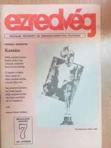 Berkesi András - Ezredvég 1991. november [antikvár]