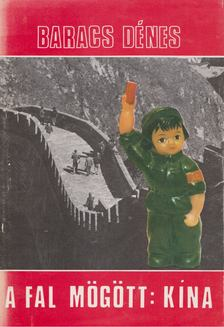 Baracs Dénes - A fal mögött: Kína [antikvár]