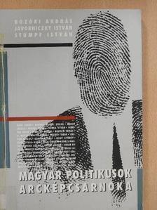 Bozóki András - Magyar politikusok arcképcsarnoka [antikvár]