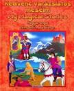 Kedvenc varázslatos meséim - My Magical Stories [eKönyv: pdf]
