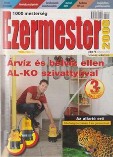 Perényi József - Ezermester 2006/03. március [antikvár]