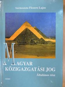 Balázs István - Magyar közigazgatási jog [antikvár]