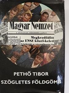 Pethő Tibor - Szögletes földgömb [antikvár]