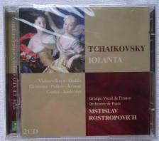 Tchaikovsky - IOLANTA 2CD TCHAIKOVSKY
