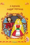 Lengyel Orsolya - A legszebb magyar népmesék  (új borítóval)