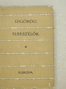 Alexandrosz Moraitídisz - Újgörög elbeszélők [antikvár]