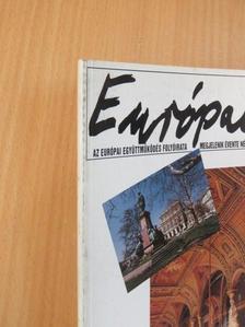 Andorka Rudolf - Európai utas 1997/2. [antikvár]