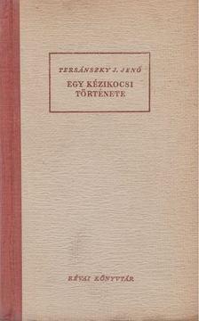 Tersánszky J. Jenő - Egy kézikocsi története [antikvár]