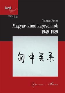 VÁMOS PÉTER - Magyar-kínai kapcsolatok, 1949-1989