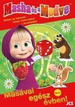 Mása és a Medve - Mása nyári társasjátékos könyve