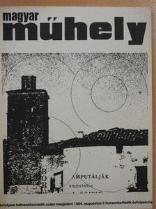 Bakucz József - Magyar Műhely 1984. augusztus [antikvár]