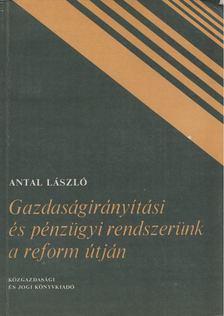 Antal László - Gazdaságirányítási és pénzügyi rendszerünk a reform útján [antikvár]