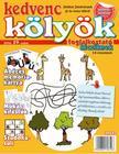 CSOSCH KIADÓ - Kedvenc Kölyök Foglalkoztató kicsiknek 19.