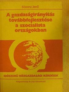 Bársony Jenő - A gazdaságirányítás továbbfejlesztése a szocialista országokban [antikvár]