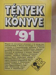 Avar János - Tények könyve '91 [antikvár]