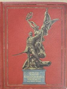 Gracza György - Az 1848-49-iki magyar szabadságharcz története I. (töredék) [antikvár]