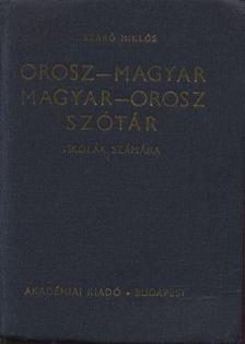 Szabó Miklós - Orosz-magyar magyar-orosz szótár [antikvár]