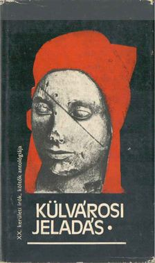 Kárpáti Kamil - Külvárosi jeladás [antikvár]