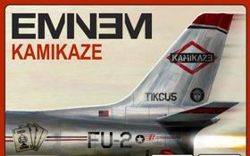 Eminem - KAMIKAZE - CD