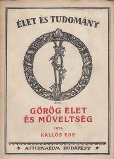 Kallós Ede - Görög élet és műveltség [antikvár]