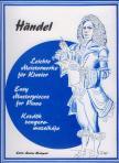 HAENDEL - KEZDŐK ZONGORAMUZSIKÁJA - HAENDEL (KOVÁTS GÁBOR)