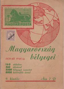 Székely Sándor - Magyarország bélyegei 1850-1946-ig [antikvár]