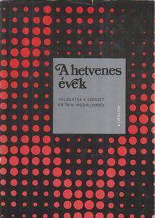 E. Fehér Pál - A hetvenes évek [antikvár]
