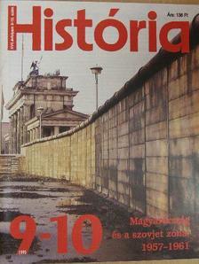 Ádám Magda - História 1995. (nem teljes évfolyam) [antikvár]