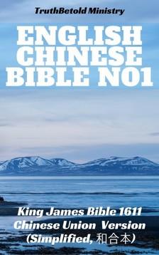 Calvin Mateer, Joern Andre Halseth, King James, TruthBeTold Ministry - English Chinese Bible No1 [eKönyv: epub, mobi]