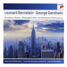 GERSHWIN, BERNSTEIN - SYMPHONIC DANCES, RHAPSODY IN BLUE, AN AMERICAN IN PARIS CD BERNSTEIN