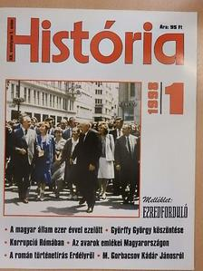 Bárdos Edith - História 1998/1. [antikvár]