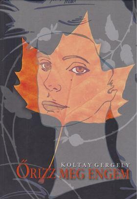 Koltay Gergely - Őrizz meg engem [antikvár]