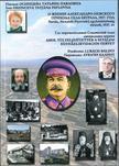 Tatyana Oszinceva Pavlovna - Lukácsi Bálint - Ahol túlteljesítették a Sztálini egyházlikvidációs tervet - Surala, Alexandr-Nyevszkij egyházközösség életéről, 1937. év