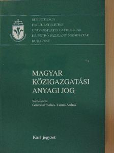 Christian László - Magyar közigazgatási anyagi jog [antikvár]